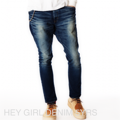 HEY GIRL DENIM
